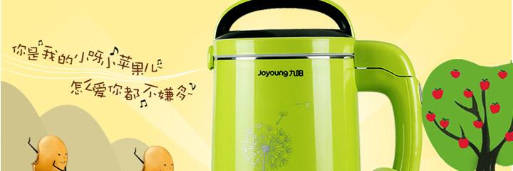 九阳智能豆浆机dj12b-a635sg