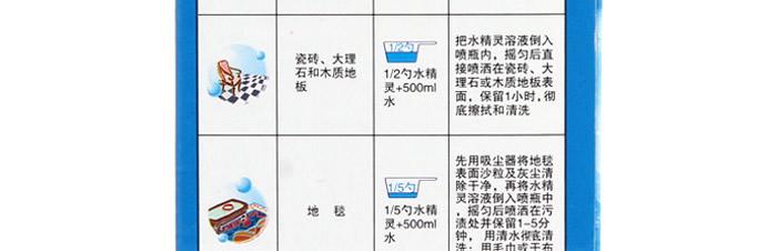 水精灵太阳能控制器电路图