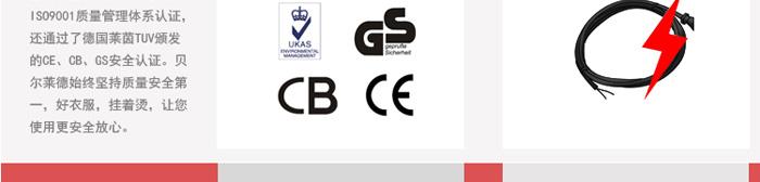 贝尔地板logo矢量图