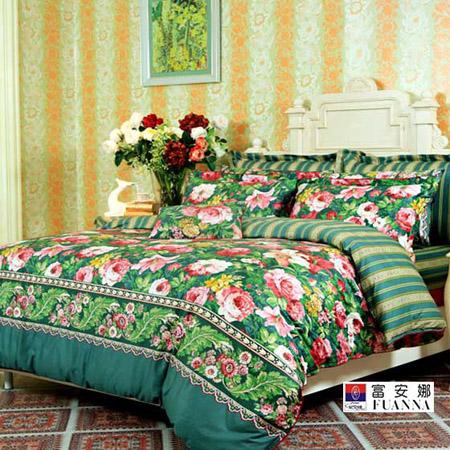 富安娜家纺独家橱窗款典雅六件套 绿色